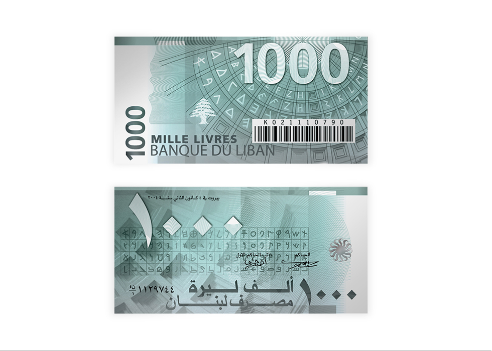 1,000 LBP Currency Notes