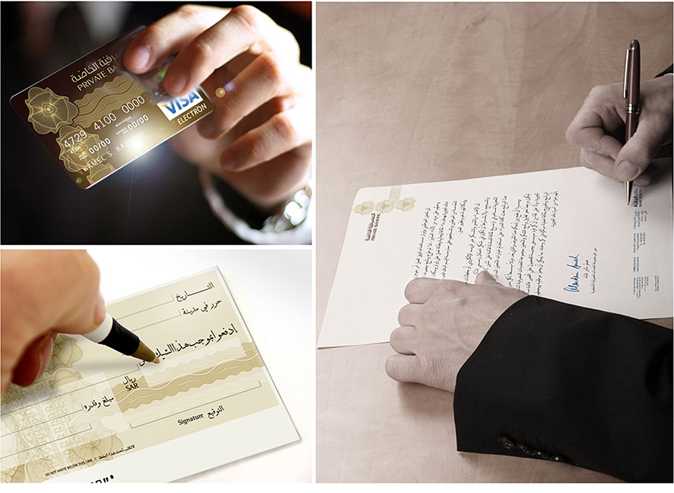 Al Jazira Bank - Loyalty Program